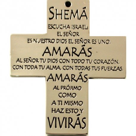 Cruz Shemá